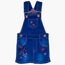 fa014e8ff05 40 моделей детской одежды Disney (Дисней) купить от 209 руб в ...