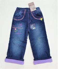 Gloria Jeans Джинсы 7bdd0e06e95df