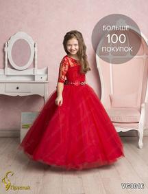 b942084092495 1720 нарядных бальных платьев для девочки купить от 990 руб в ...