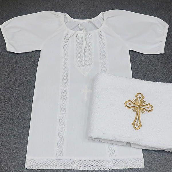 2748883936e Крестильный набор noname для девочки