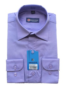 ad5ed217c86 Купить рубашку для мальчика в Москве в интернет-магазине www.berito.ru