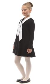 4cd2fe5de17c 7390 моделей школьной формы для девочек купить от 99 руб в интернет ...