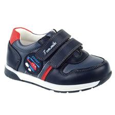 1da22ce5 Детские кроссовки купить в Москве в интернет-магазине www.berito.ru