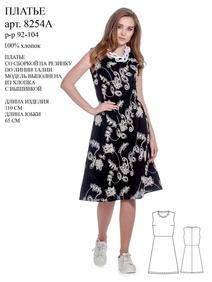 8e152bec5ec Платья для женщин в интернет-магазине www.berito.ru
