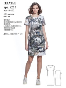 e2ab5548a23 Платья для женщин в интернет-магазине www.berito.ru