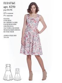 e30607bea31 Платья для женщин в интернет-магазине www.berito.ru